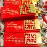 새로운 차가운 선물 중국 빨강 USB 섬광 드라이브
