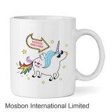 おかしいRainbow Novelty Tea Coffee Ceramic Mug 11oz (M-0285)