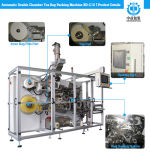 Double Chamber Tea Bag Packing Machine (ND-C10)