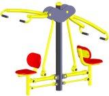 Высокое качество Фитнес Оборудование, машины Exerxise (HD-12006)