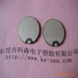 Cicalino piezoelettrico ultrasonico di ceramica del chip 25mm della macchina di pulizia