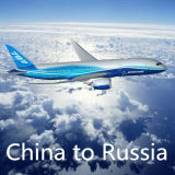 Service aérien de Chine à Vladivostok, Vvo, Russie