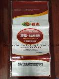 Saco tecido PP do plástico de BOPP para o fertilizante do arroz do açúcar da embalagem