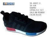 No 48857 ботинки ботинок спорта людей вскользь