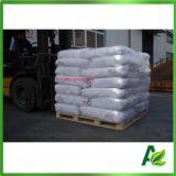 食品添加物の防腐剤カルシウムアセテートの一水化物