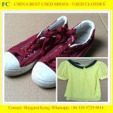 아프리카 시장에 있는 중국 최신 판매에서 사용된 의류에 의하여 사용되는 옷