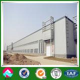 Edificio logístico prefabricado del almacén de la estructura de acero ISO9001