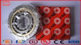 Low Noise Cylindrical Roller Bearing (NJ315EM)の高速