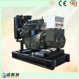 Tipo silenzioso insieme di generazione diesel di energia elettrica del motore di 37.5kVA Duetz