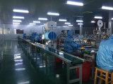 일본을%s 비 길쌈된 인쇄된 가면 (귀 루프)