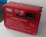 Macchina fotografica di Digitahi protetta contro le esplosioni Zbs1900
