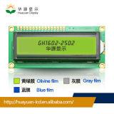 16X2穂軸の文字LCD表示のモジュール