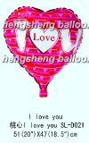 """"""" balão 18 Hearted Wedding (10-SL-175)"""