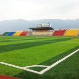 7playerフットボール競技場(A660118ZT11021)のためのSGSの総合的な泥炭