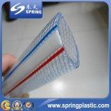 Boyau flexible renforcé de l'eau de jardin tressé par PVC avec le prix raisonnable