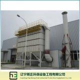 IMPULS-Staub-Abgassammler des industriellen langen Beutel-Equipment-2 Schwachstrom