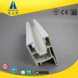 卸し売り品質PVC Extrustionプロフィール