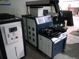vierdimensionales automatisches Schweißgerät Laser-400W