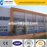 Magazzino facile diVendita industriale pesante/gruppo di lavoro/capannone/fabbrica della struttura d'acciaio di configurazione