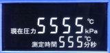 128X32はFSTN図形LCDのモジュールに点を打つ