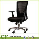 高のカリホルニウムの新しい到着の背部網の椅子