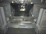 작은 플라스틱 우우병 중공 성형 기계