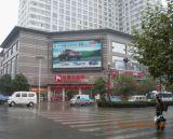Banco esterno LED di definizione di P8s Skymax SMD alto che fa pubblicità alla scheda