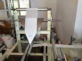 Делать машину мешка для цедильного мешка Sj-500
