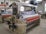 低価格のウォータージェットの織機の織物機械
