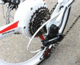 Франтовской и облегченный миниый электрический велосипед