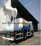 Canhão móvel industrial da névoa de Porable