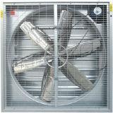 低価格の高品質の換気扇