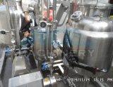 Pasteurizador do suco, pasteurizador do leite, Sterilizer do leite (ACE-SJ-R9)