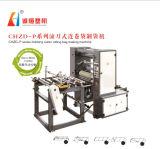 Chzd-P wälzender Scherblock-Walzen-Beutel, der Maschine herstellt