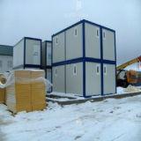 설비를 위한 Prefabricated 편평한 팩 집