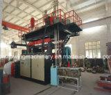 machine en plastique de soufflage de corps creux d'extrusion du réservoir 2000L