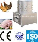 Matériel commercial de poulet d'acier inoxydable de haute performance (plumeur de poulet)
