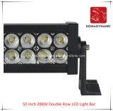 50 인치 288W 도로 빛과 LED 모는 빛 떨어져 SUV 차 LED를 위해 방수 두 배 줄 LED 표시등 막대의 LED 차 빛