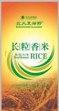 Bunter Druck-Reis, der pp. gesponnenen Beutel verpackt