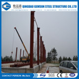 Pre-Проектированный пакгауз стальной рамки (SL-0043)