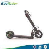 大人のための電気スクーター500W 8.5inchの蹴りのスクーター