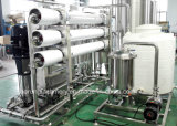自動飲料水の浄化機械