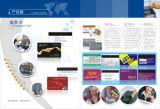 300oe, 2750oe carte magnétique noire de la bande VIP (ZDM01)