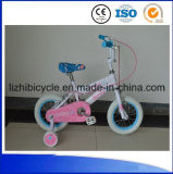 Wholesale를 위한 귀여운 Girl Bike Baby Bicycle