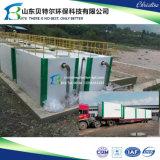 Малое оборудование обработки нечистоты для отработанной воды завода напитка