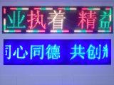 IP65 imperméable à l'eau Semioutdoor extérieur annonçant le module bleu simple d'Afficheur LED de la couleur P10