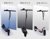 大人のための400Wアルミニウム電気スクーター