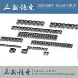 Chaîne de convoyeur de boîte de vitesses de convoyeur de la Chine de tranchoir