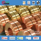 Mieux compétitif du produit de cuivre