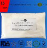 Puder-Kalziumpropionat des Nahrungsmittelgrad-FCC4